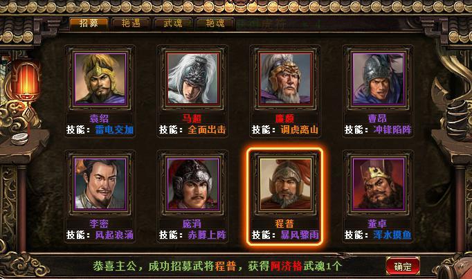 帝王霸业游戏截图1
