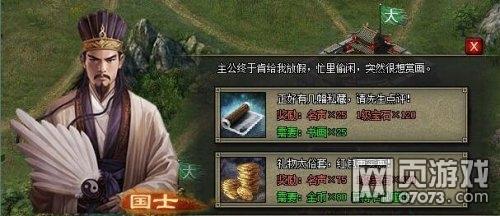 攻城掠地12月16日七擒孟获等五大活动