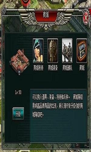 betway必威中国 11