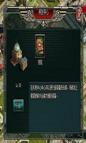 betway必威中国 12
