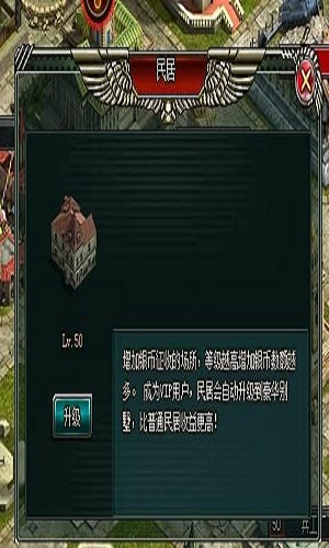 betway必威中国 16