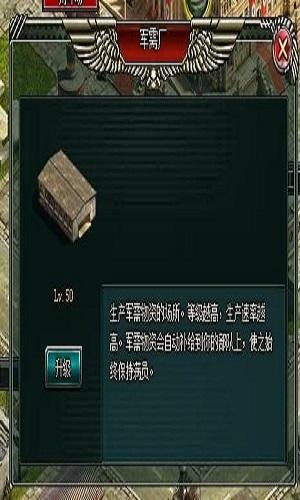 betway必威中国 17