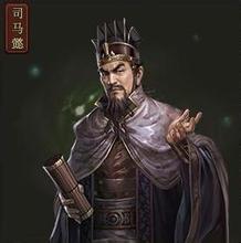 三国乱世武将司马懿属性详解