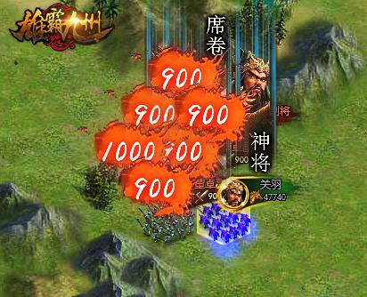 雄霸九州游戏截图1