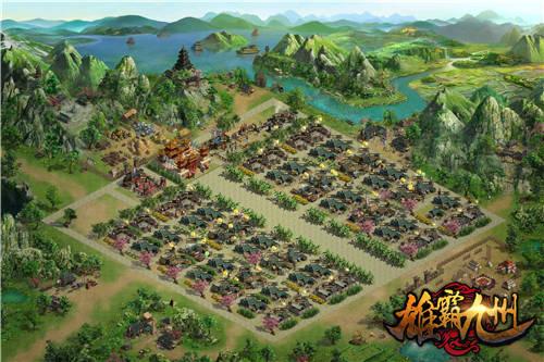 雄霸九州游戏截图4
