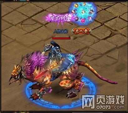 莽荒纪2.0三界名人堂诸神之战