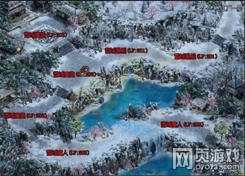 皇图雪域系列地图分享