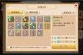 梦幻西游手游网页版游戏截图1