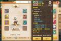 梦幻西游手游网页版游戏截图4