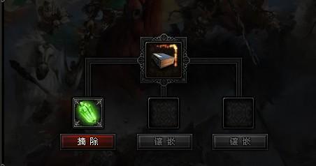 龙傲三国游戏截图4