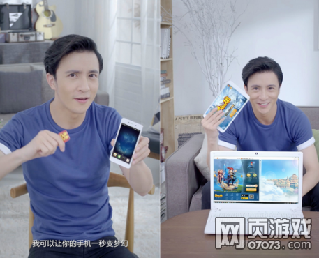 林更新薛之谦入驻《梦幻西游手游》明星玩家大巡礼图片