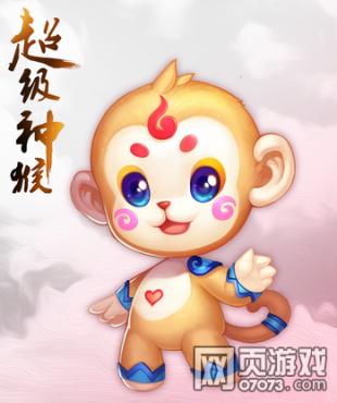 梦幻西游手游超级神猴