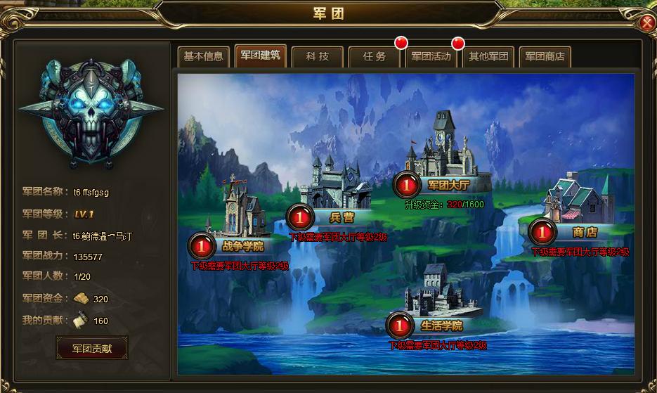古神争霸游戏截图3
