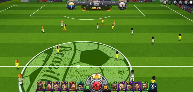 范特西足球经理2游戏截图1