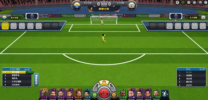 范特西足球经理2游戏截图3
