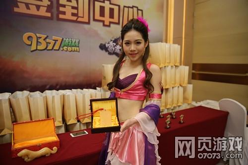9377雷霆之怒周年庆活动盛典图文直播