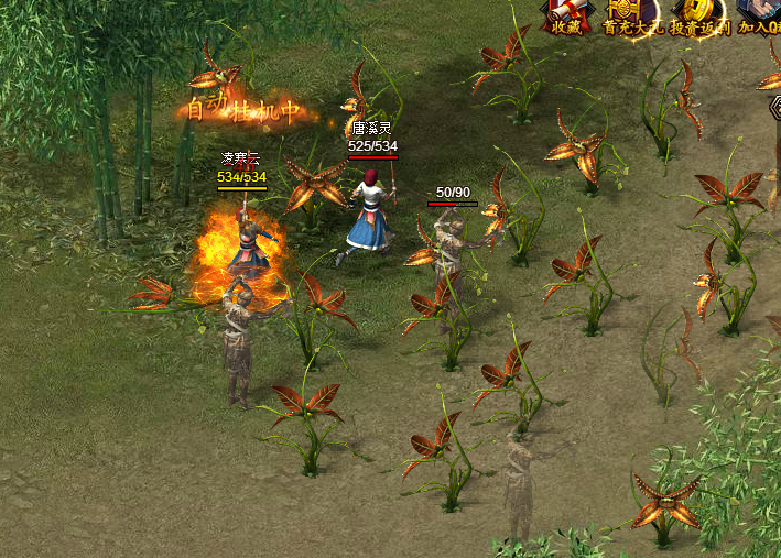 武尊传奇之路游戏截图3