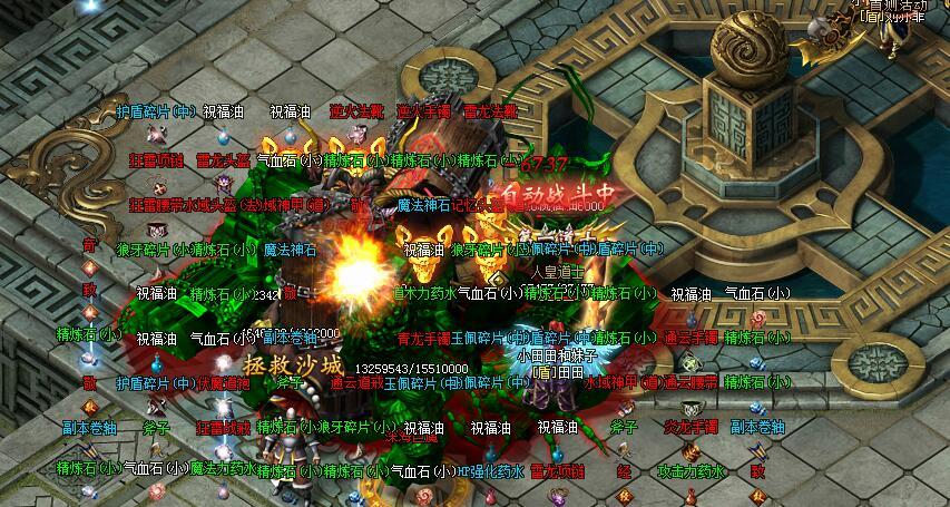热血战歌游戏截图3