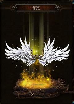 传奇荣耀一转翅膀
