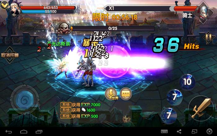 格斗猎人2游戏截图3