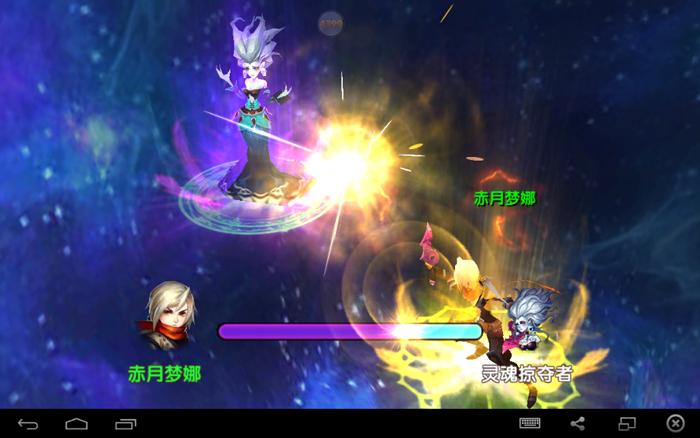 格斗猎人2游戏截图4