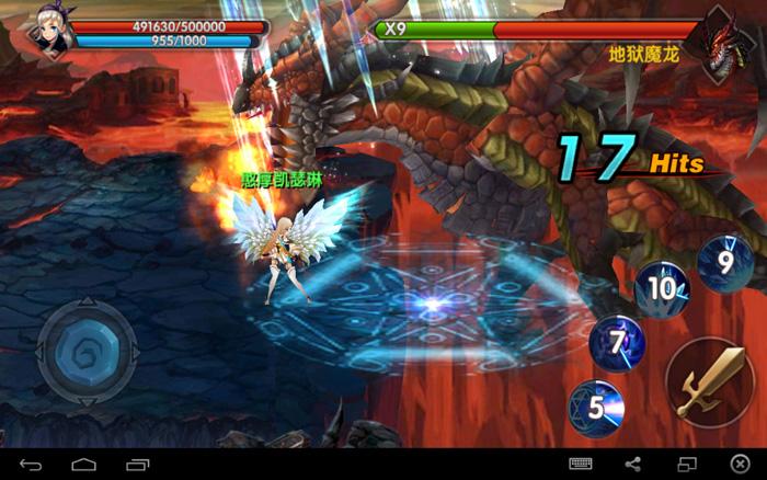格斗猎人2游戏截图1