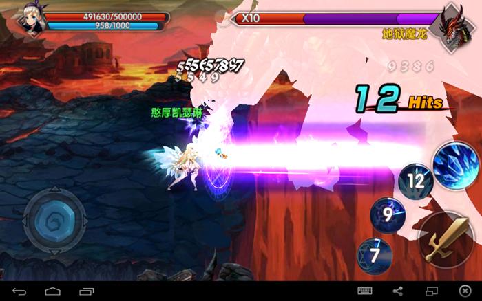 格斗猎人2游戏截图5