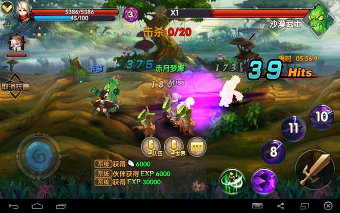 格斗猎人2游戏截图2