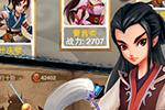 神仙道高清重制游戏截图2
