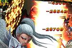 神仙道高清重制游戏截图3