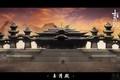 诛仙青云志游戏截图2