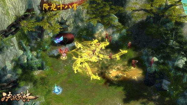 决战武林游戏截图1