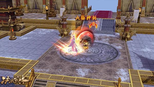 决战武林游戏截图4