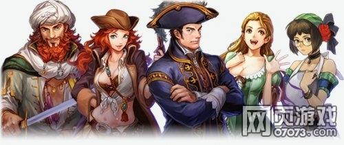 大航海时代5游戏截图5