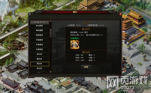 斗三国灵兽系统玩法介绍