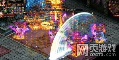 雷霆之怒宝石熔炼玩法介绍