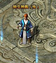 不朽传奇转生神殿玩法详细介绍
