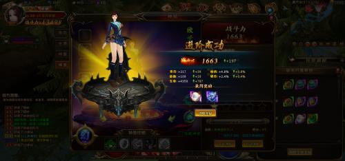 斗罗大陆3d神装进阶成功游戏截图