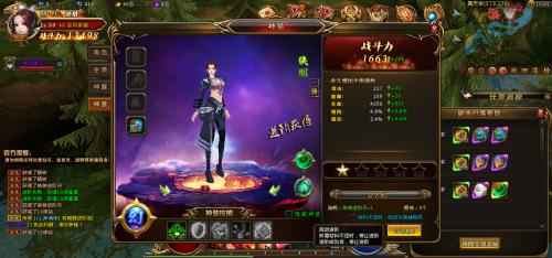 斗罗大陆3d神装游戏截图