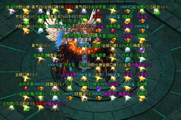沙城之怒游戏截图1