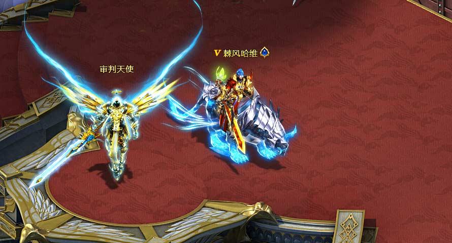龙之领主游戏截图2