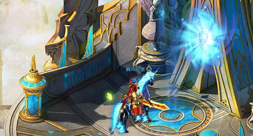龙之领主游戏截图3