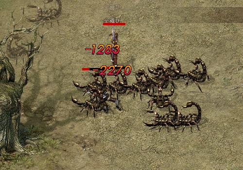 大千年游戏截图2