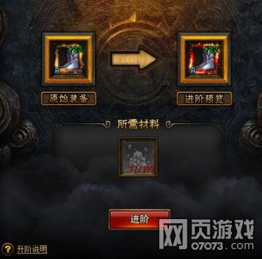 抓碼王114.com