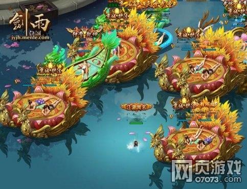 剑雨江湖为颜面而战 人前土豪人后�潘�