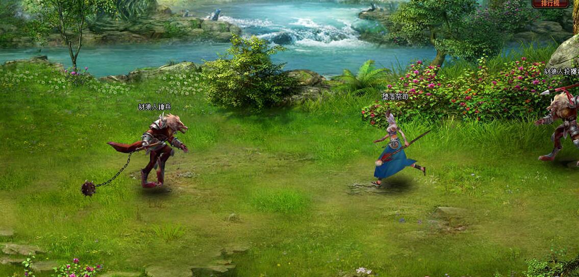 英雄传说游戏截图2