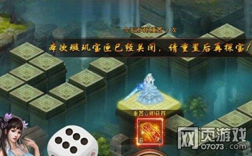 剑雨江湖传说套装升级方法