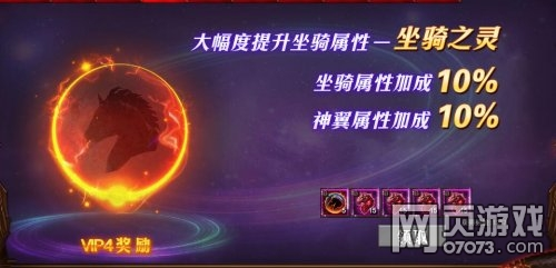 魔法王座元宝怎么用 超性价比元宝使用攻略