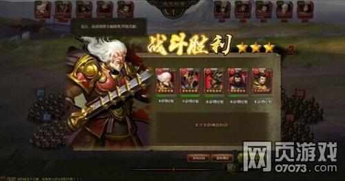 大皇帝刘备爆发流?皇帝?#27801;?#35745;划2刘备 大汉皇帝刘备好看吗!
