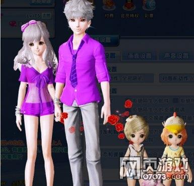 炫舞时代恩爱情侣服饰 紫色系搭配